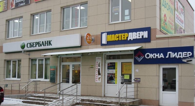 стальные и межкомнатные двери в Протвино - компания МастерДвери